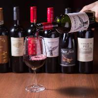 肉×ワインは鉄板です!グラス・ボトル共にご用意しております