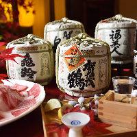 【広島地酒】 「竹鶴」や「幻」など広島自慢の銘酒がずらり