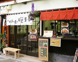 宮島商店街にあります! 宮島にお越しの際はお立ち寄り下さい