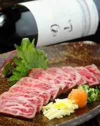 岡山最高級『千屋牛』のたたき 岡山森林鶏などお肉もこだわり