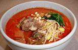 肉と野菜を辛い味噌で炊き込んだ雑炊852円
