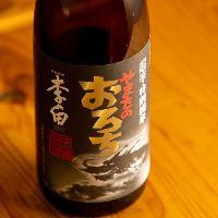 【山陰銘酒】 松江の酒造が手掛ける「やまたのおろち」が旨い!