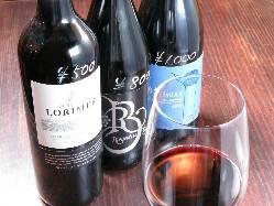 ソムリエ厳選のワインをご用意。
