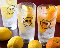 瀬戸内の柑橘香る洋酒サワー♪
