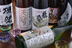 通も唸る希少な日本酒、地酒など取り揃えています