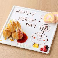 ■誕生日/記念日■ スタッフ全員でお祝い♪メッセ付プレート♪