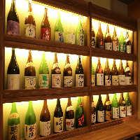日本各地の厳選日本酒をご用意☆飲み放題への追加もOK♪