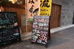 カープが勝ったらなんと⇒の牛ステーキが1280円→390円に!?
