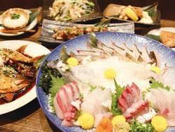 旬の地魚を使用した料理を ご堪能頂けます!