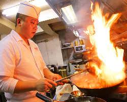 中華の火力をいかした料理を堪能下さい。
