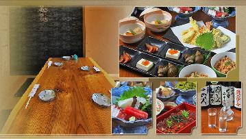 倉敷 完全個室×ふぐ料理 ふく杉