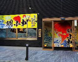 倉敷駅 徒歩6分にニューオープン! 鯛のイラストが目印です。
