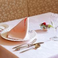 記念日や大切な人とのお食事をご堪能下さい♪