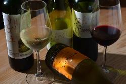 ソムリエが選ぶワインを用意して 皆様をお待ちしていおります。