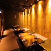 光が織り成す個室空間で宴会! 個室2〜25名 様々なシーンに