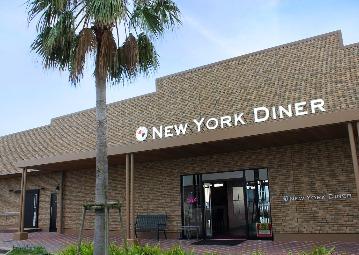 NEW YORK DINER Express 広島マリーナ店