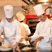ホテルシェフの調理が ライブのように楽しめます!