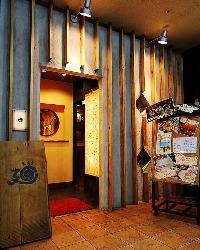 岡山駅徒歩5分とアクセスも便利です!ご来店お待ちしています!