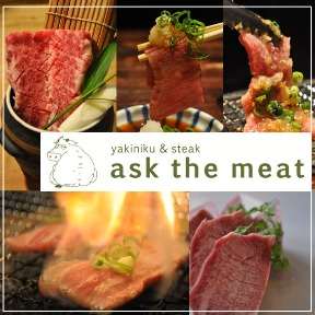 ask the meat image
