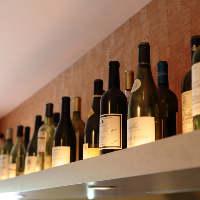 種類豊富にご用意しているワインはどんなお料理とも相性抜群