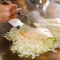 これぞ職人技!広島の鉄板料理ここにあり!