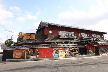 海山亭いっちょう MEGA中筋店
