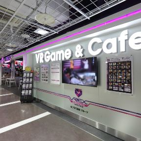 VR Game&Cafe Bar VREX 広島八丁堀店