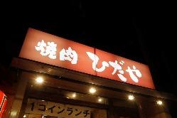 岡山市役所からすぐ、大供交差点にございます。