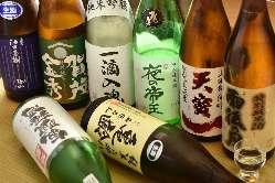 地元・広島の地酒をはじめ、中四国の銘酒を取り揃えております!!