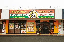 岡山西警察署向かいのラムー大安寺店敷地内。