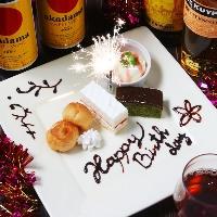 【サプライズ】 ケーキの持ち込みもOK!お祝いの日に大活躍♪