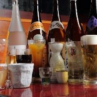 【充実のドリンク】 料理の魅力を引き立てるお酒を多数ご用意