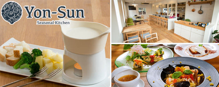 Seasonal kitchen Yon‐Sun 〜ヨンサン〜