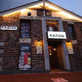KAZUSA〜カズサ〜