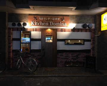 Kitchen Domina〜キッチンドミナ〜