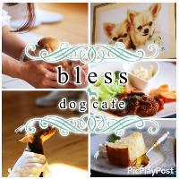 おいしい料理を愛犬とともに・・・
