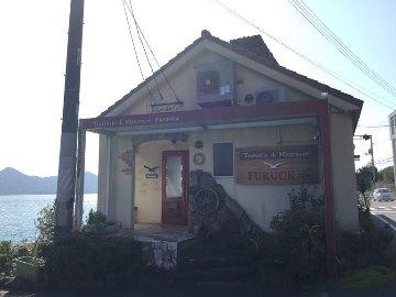 Trattoria di Miramare Furuoka