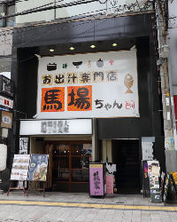 [駅近!アクセス便利] 本通駅より徒歩3分!深夜24時まで営業☆