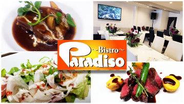 〜Bistro〜 Paradiso(ビストロ パラディソ)