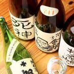 島根の地酒 お猪口で3種飲み比べ880円!オススメです!