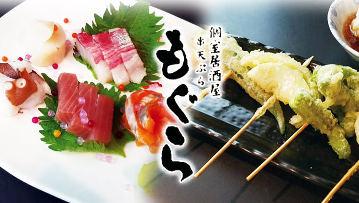串天ぷら もぐら