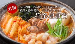 ピリ辛の味噌秘伝スープのコクが決め手!