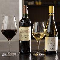 極上のお肉と相性の良いワインを多数取り揃えております。