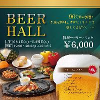 ソムリエ厳選のワインもご用意しております(^^♪