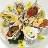 江田島の牡蠣を思う存分! お好みの味付けで♪