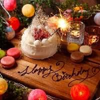 人気の誕生日特典♪メッセージ付きホールケーキが無料で貰える!