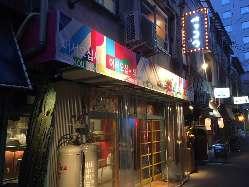 広島駅すぐ!エキニシの韓国料理店!