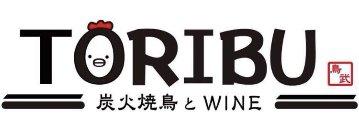 炭火焼鳥とWINE TORIBU ‐トリブ‐