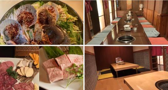 焼肉韓国創作料理 カムサ image