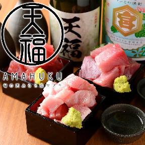 天ぷら海鮮 山陰地酒 弥栄〜いやさか〜 米子駅前店